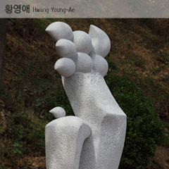 황영애 Hwang, Young-Ae