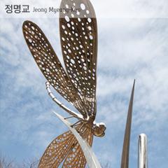 정명교 Jeong, Myeong-Kyo
