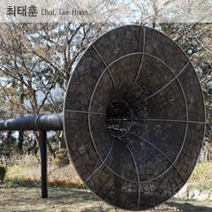최태훈 Choi, Tae-Hoon