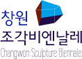 Changwon Sculpture Biennale