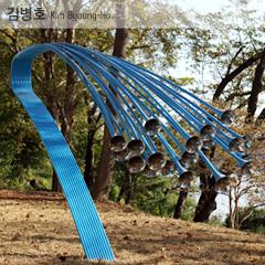 김병호 Kim, Byoung-Ho