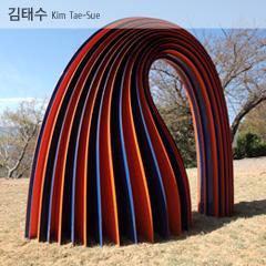 김태수 Kim, Tae-Sue