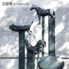 김황록 Kim, Hwang-Rok