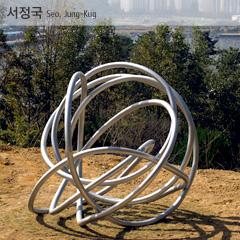 서정국 Seo, Jung-Kug